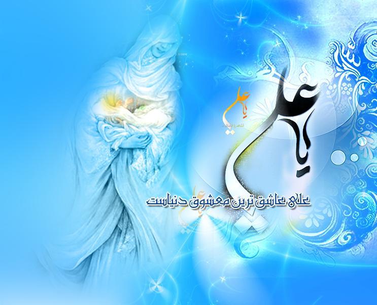 ولادت حضرت علی(ع) و روز پدر مبارک باد